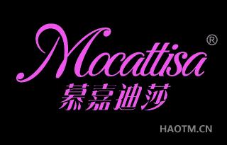 慕嘉迪莎 MOCATTISA