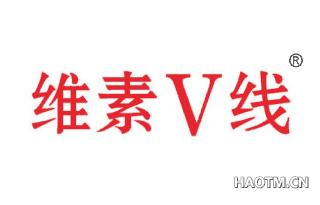 维素线 V