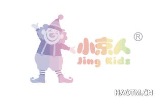 小京人 JINGKIDS