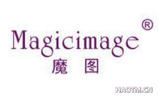 魔图 MAGICIMAGE