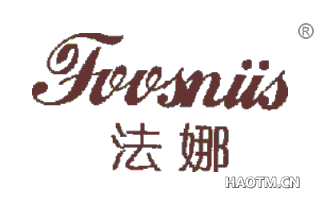 法娜 FVVSNIIS