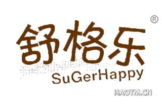 舒格乐 SUGERHAPPY