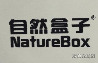 自然盒子 NATUREBOX