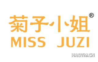 菊子小姐 MISS JUZI