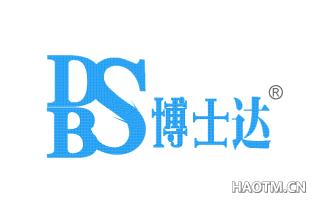 博士达 BSD