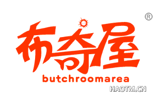 布奇屋  BUTCHROOMAREA
