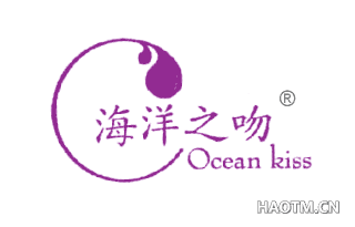 海洋之吻  OCEAN KISS C