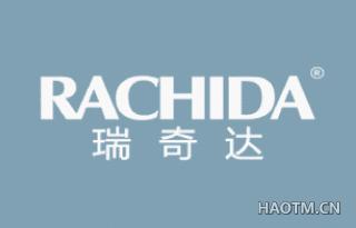 瑞奇达 RACHIDA