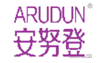 安努登 ARUDUN