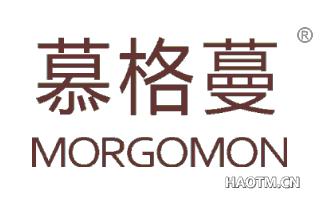 慕格蔓  MORGOMON