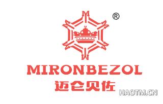 迈仑贝佐 MIRONBEZOL