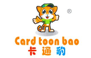 卡通豹 CARD TOON BAO