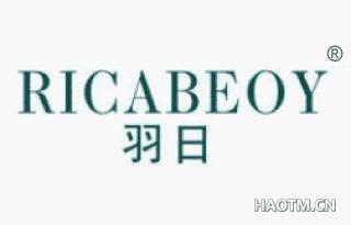 羽日 RICABEOY