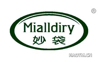 妙袋 MIALLDIRY