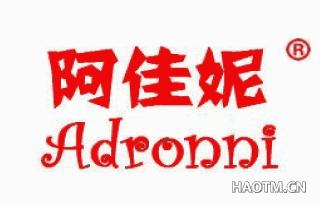 阿佳妮   ADRONNI