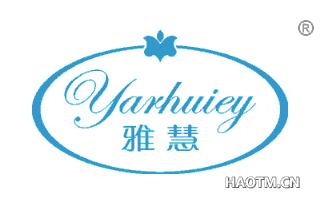 雅慧 YARHUIEY