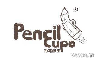铅笔酷宝 PENCIL CUPO