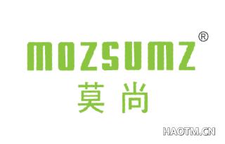 莫尚 MOZSUMZ