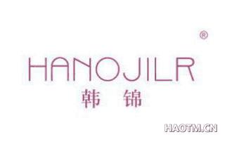 韩锦 HANOJILR