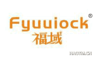 福域 FYUUIOCK
