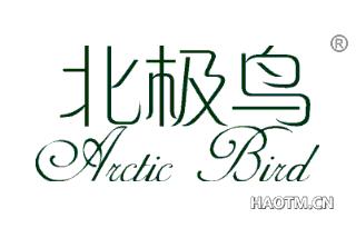 北极鸟 ARCTIC BIRD