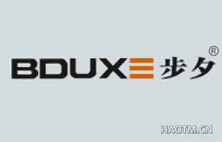 步夕 BDUX