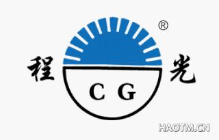 程光 CG