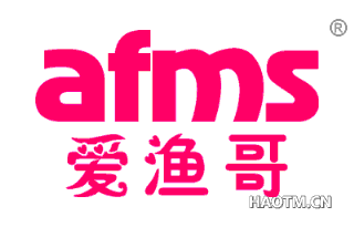 爱渔哥  AFMS
