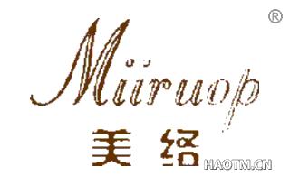 美络 MIIRUOP