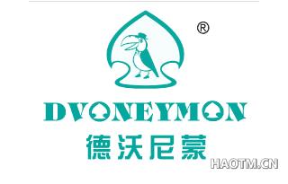 德沃尼蒙 DVONEYMON