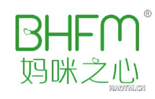 妈咪之心 BHFM