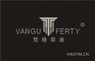梵格菲迪 VANGUFERTY