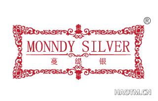 蔓缇银 MONNDY SILVER