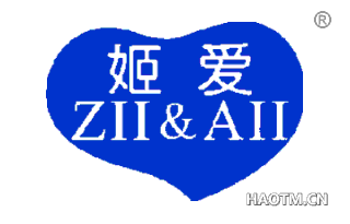 姬爱  ZII&AII