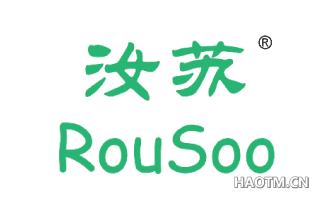 汝苏 ROUSOO