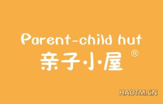亲子小屋 PARENT-CHILD HUT