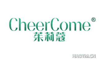 茱莉蔻 CHEERCOME