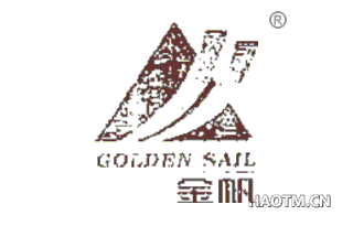 金帆;GOLDEN SAIL
