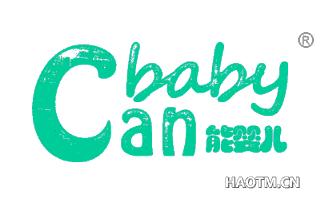 能婴儿 CANBABY