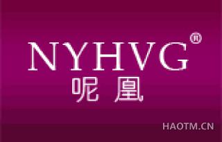 呢凰 NYHVG