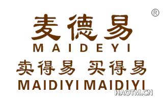 麦德易卖得易买得易 MAIDIYI MAIDIYI