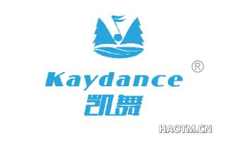 凯舞 KAYDANCE