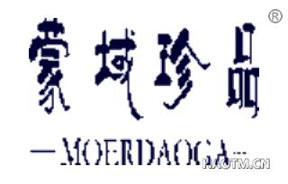 蒙域珍品 MOERDAOGA