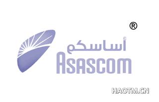 ASASCOM