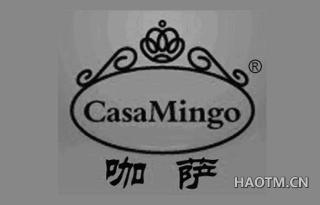 咖萨 CASAMINGO