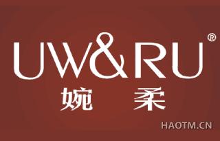 婉柔 UW&RU