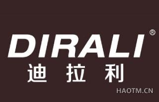 迪拉利 DIRALA
