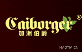 加洲伯爵 CAIBORGER
