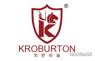 克罗伯盾 KROBURTON
