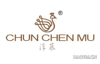 淳慕 CHUNCHENMU